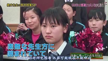 【中字】120329 秘密岚SP(樱井翔老师的校园突击)[(066179)01-28-23]