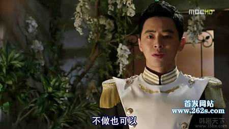 King2hearts15[1120120520846GMT]