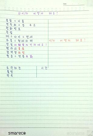 no_20120909_004332