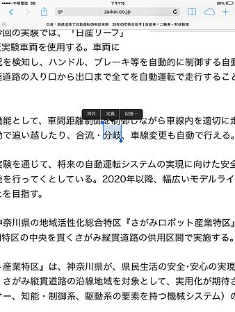 20131125_IMG_0157
