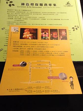 20140201_IMG_0389.JPG