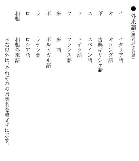 20140420_IMG_0803