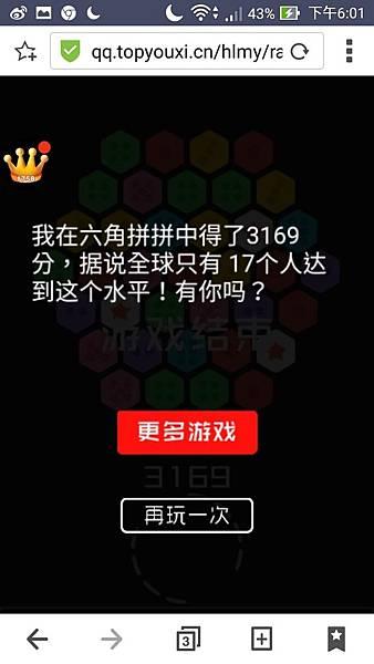 Screenshot_2017-04-09-18-01-41.jpg