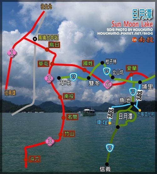 BC160日月潭v.s九族文化村01