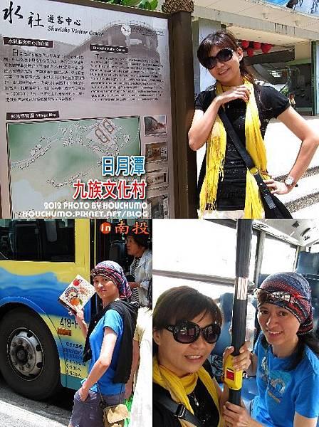 BC160日月潭v.s九族文化村06