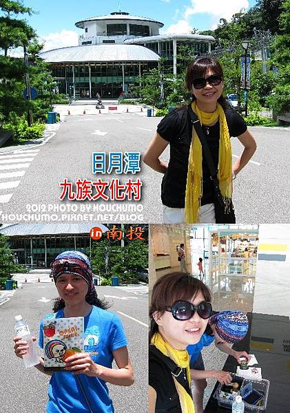 BC160日月潭v.s九族文化村07