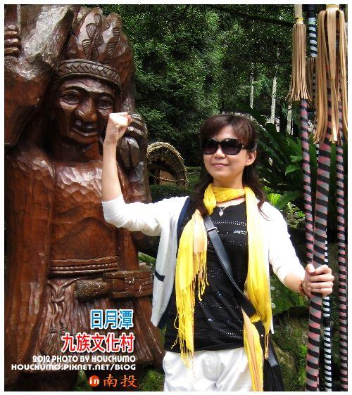 BC160日月潭v.s九族文化村22