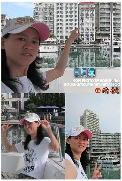 BC160日月潭v.s九族文化村47