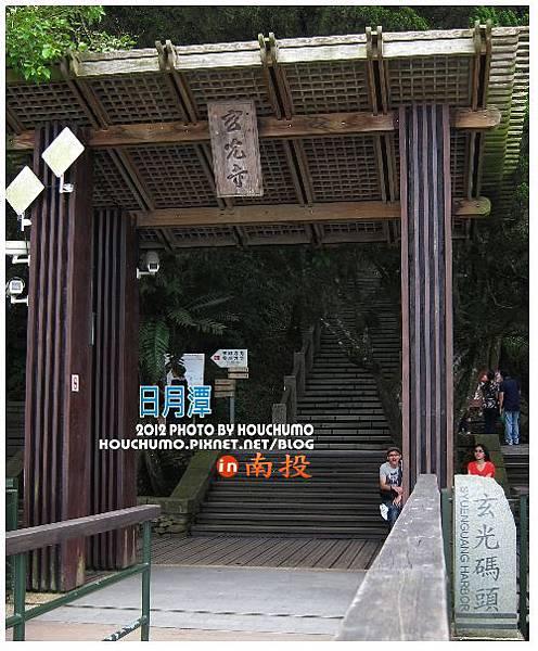 BC160日月潭v.s九族文化村57
