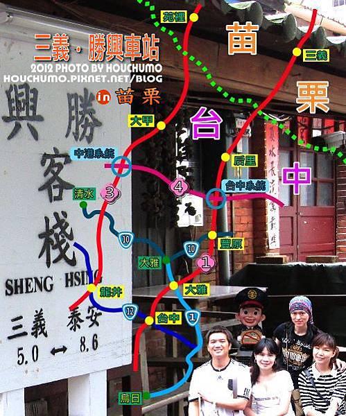 BC163 苗栗三義.勝興車站01