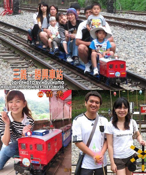 BC163  苗栗三義.勝興車站09
