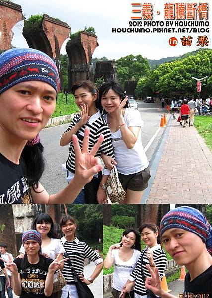BC163  苗栗三義.勝興車站11