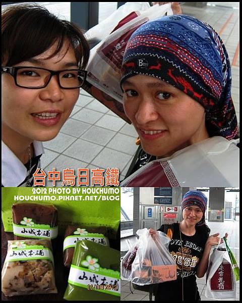 BC163  苗栗三義.勝興車站16