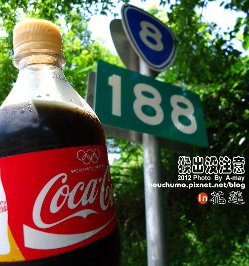 BC166  吼嗨央了沒~~ 豐到底014