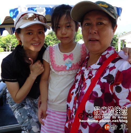 BC167  媽咪池上逍遙遊004