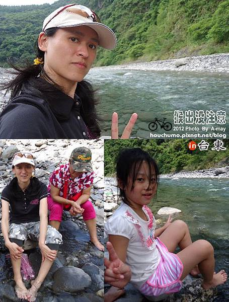 BC167  媽咪池上逍遙遊007