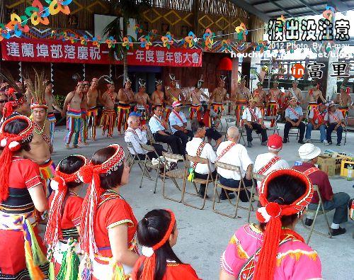 BC168 達蘭埠部落豐年祭004