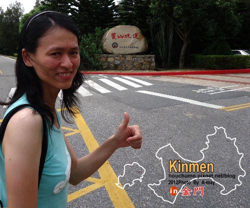 BC169金門戰地~閩南風情三日遊31