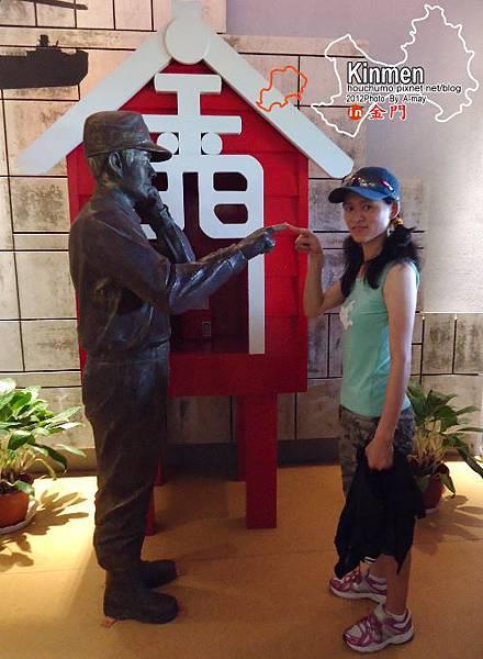 BC169金門戰地~閩南風情三日遊45