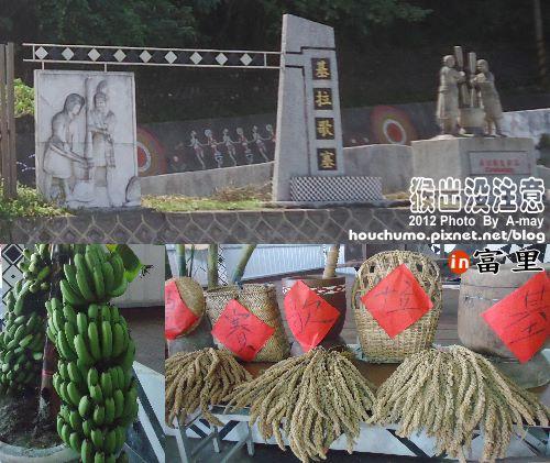 BC170 復興部落豐年祭01