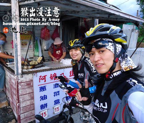 BC177 池上單車逍遙遊03