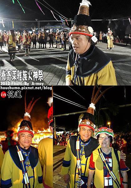 撒奇萊雅族火神祭13