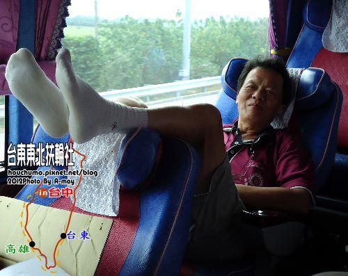 BC184  台中 台東東北扶輪社02
