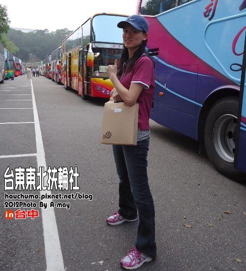 BC184  台中 台東東北扶輪社06