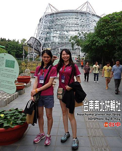 BC184  台中 台東東北扶輪社16
