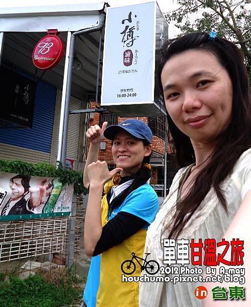 BC185  台東單車行09