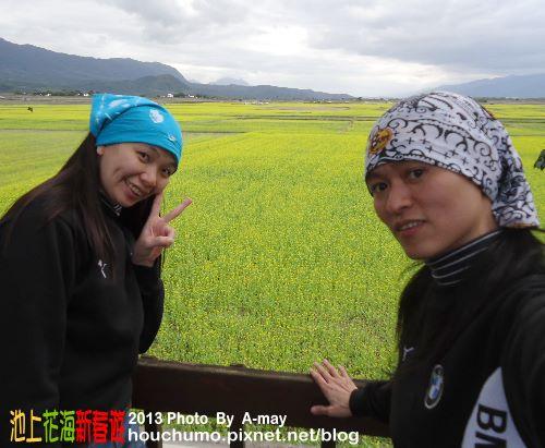 BC189 池上花海新春遊20