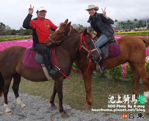 BC192  騎馬趣19
