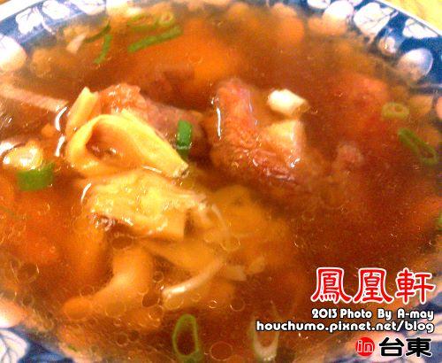 BC195 台東美食。鳳凰軒04