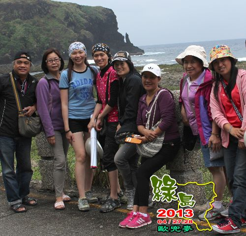 BC200  綠島。歐兜麥瘋環島27
