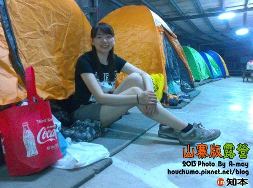 BC202  山寨版露營14