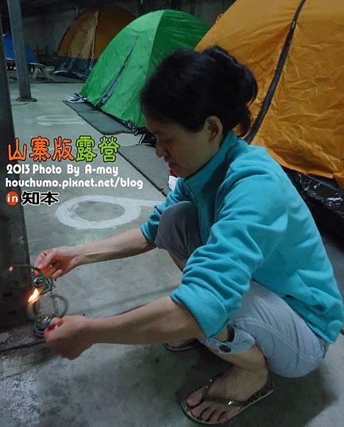 BC202  山寨版露營15