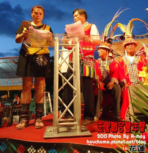 BC209  玉里聯合豐年祭07