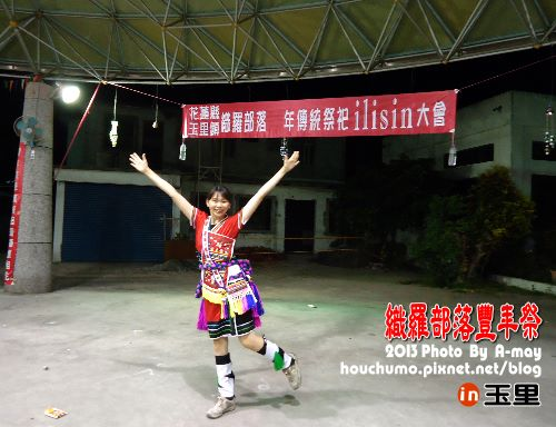 BC215  織羅部落豐年祭01