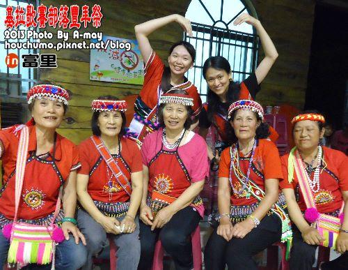 BC216  基拉歌賽部落豐年祭01
