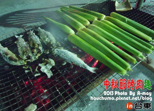 BC218 中秋節烤肉趣01
