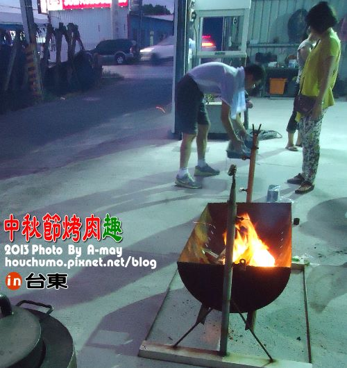 BC218  中秋節烤肉趣02