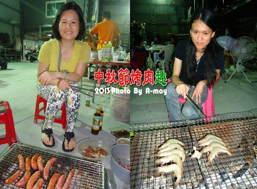 BC218  中秋節烤肉趣11