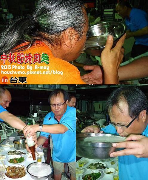 BC218  中秋節烤肉趣14