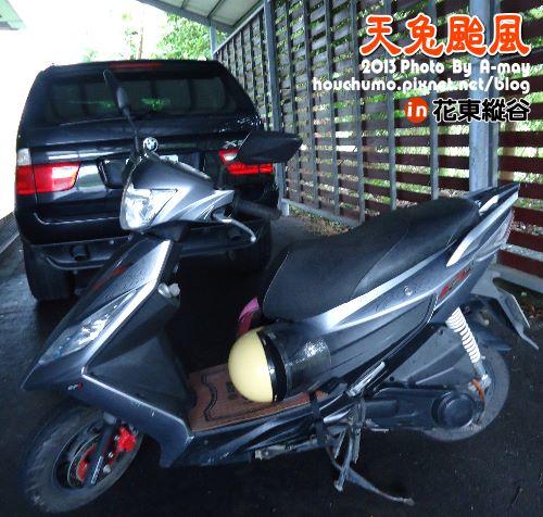 BC219 天兔颱風01