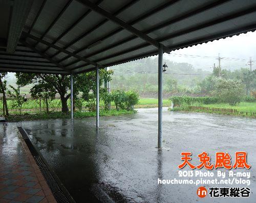 BC219  天兔颱風03