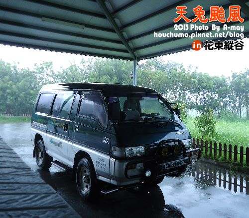 BC219  天兔颱風04