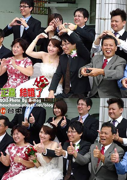 BC224 陳李府喜宴04