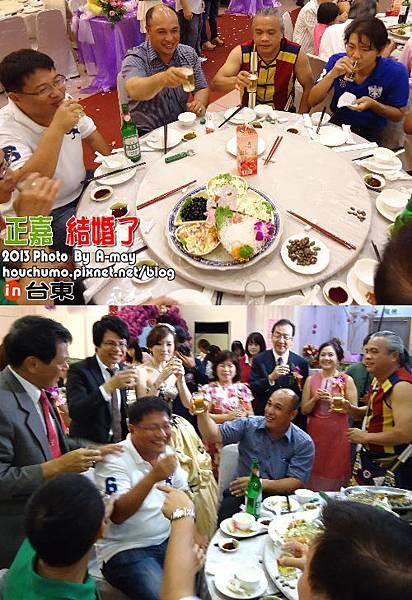 BC224 陳李府喜宴09