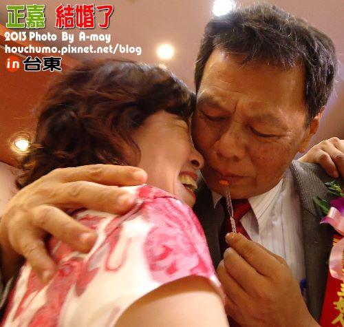 BC224 陳李府喜宴10