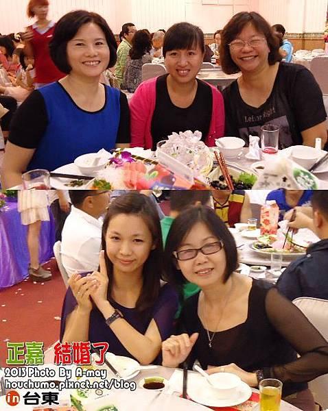 BC224 陳李府喜宴11